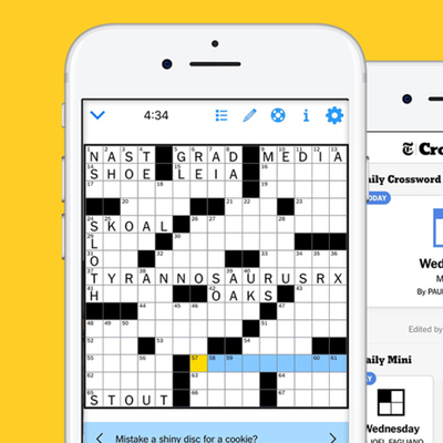 Design Job: Hey Word Nerds: The NYT Is Seeking a Digital Designer for The Crossword & Puzzles Team