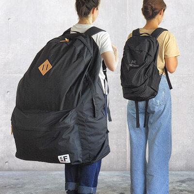 Gargantuan Backpacks from Japan