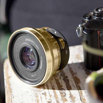 Lomography's Focus? Blurring the Line Between Professional and Casual Photography