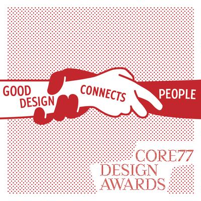 Regular Deadline is Here! Enter the 2019 Design Awards Before 9 PM EST Tonight
