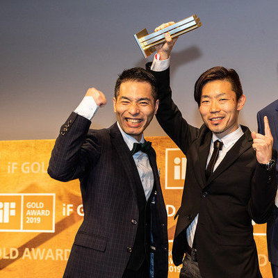 Our Favorite Winners from iF DESIGN AWARD Night 2019 in Munich