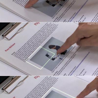Fujitsu's FingerLink Interaction System Makes Dumb Paper Smart