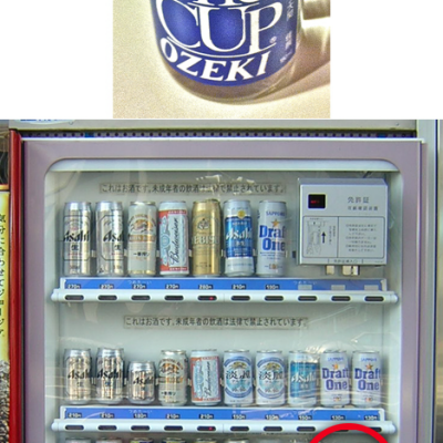 More Cannovation? '360 Lid' Beer Can Making the Rounds
