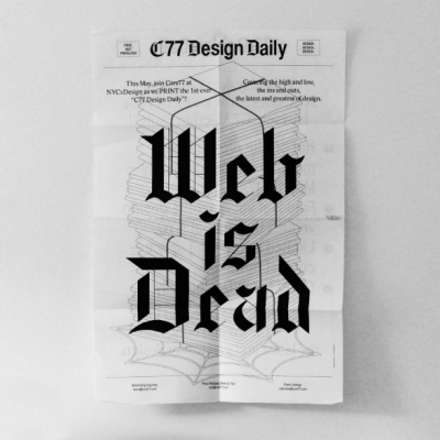 Start the Presses: Announcing the C77 Design Daily