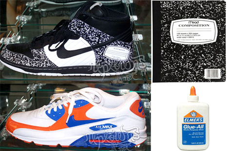 new products 68d6d e0957 Nike s Back to School sneaker package is due around August and includes the